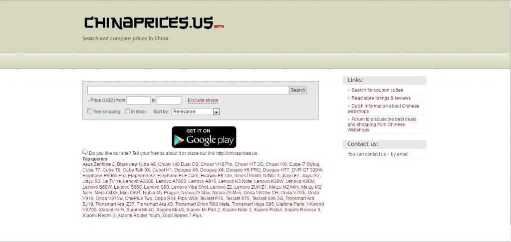 البحث عن أرخص المنتوجات في المواقع الصينية