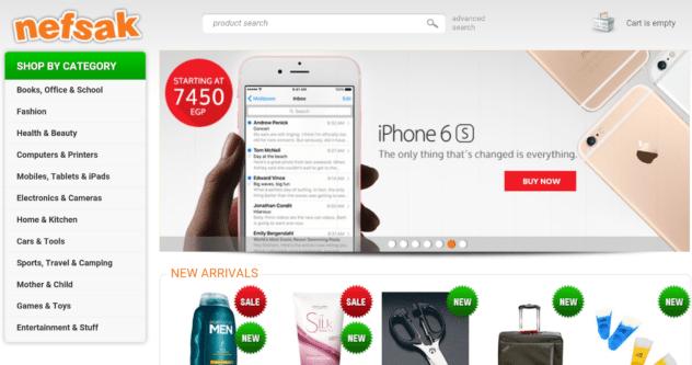 bc7c915f3 موقع نفسك، موقع تسوق مصري شهير، يتيح أيضا خاصية الدفع عند الإستلام.