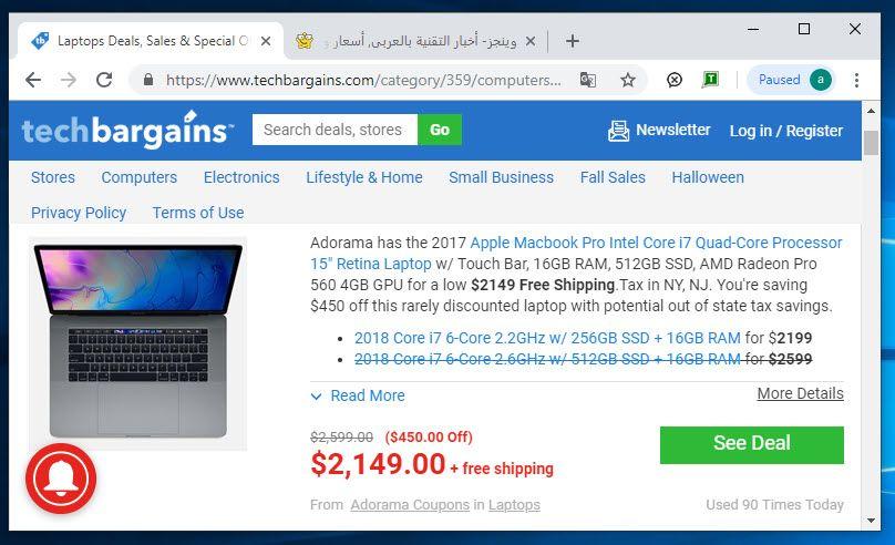 موقع TechBargains