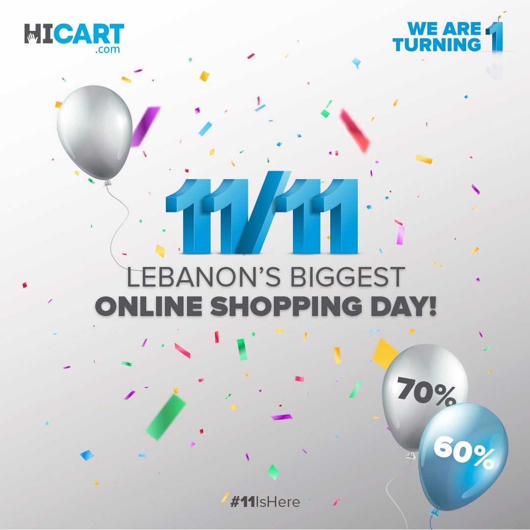يوم التسوق الإلكتروني الأضخم في لبنان حسومات تصل الى 70% بمناسبة يوم العزاب