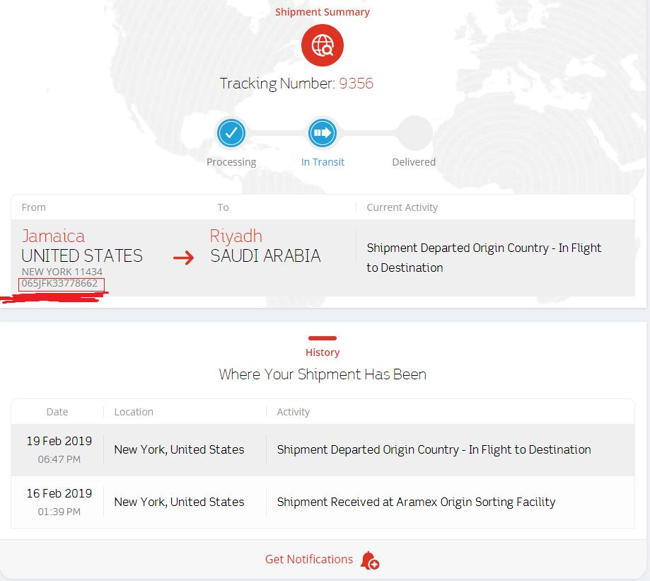 شرح طريقة تتبع الطائرة اللي شحنتك عليها من أرامكس
