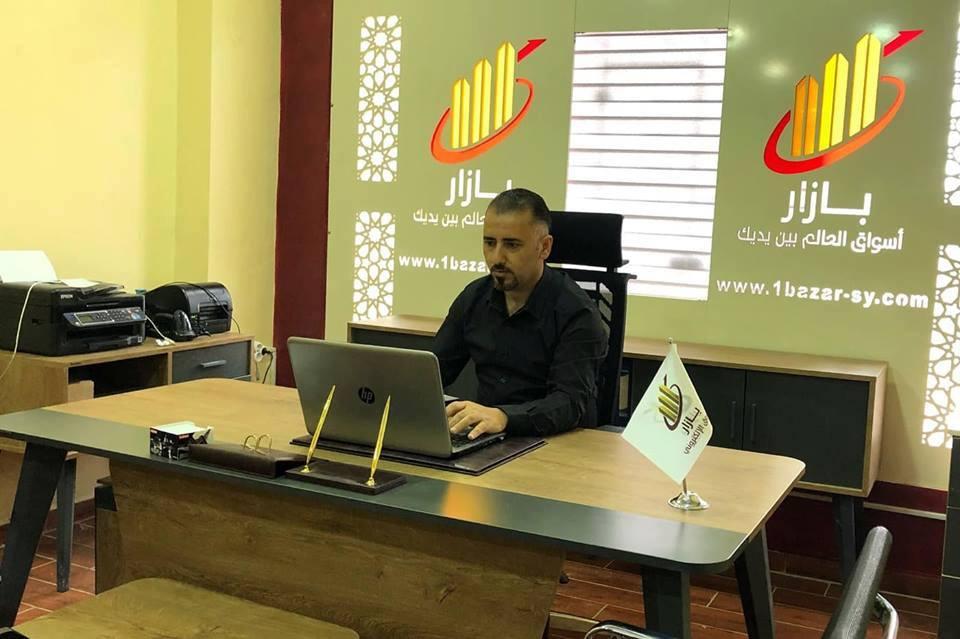 إطلاق أول مشروع للتسوق الإلكتروني في المناطق المحررة في ريف حلب1