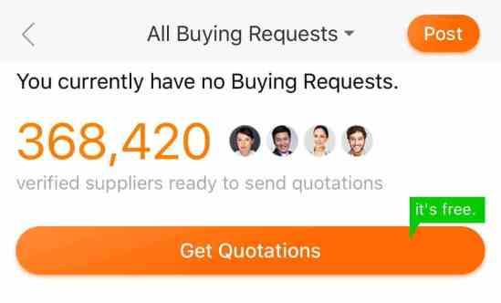 أفضل طريقة للبحث عن منتجات في موقع علي بابا الصيني1