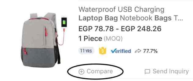 أفضل طريقة للبحث عن منتجات في موقع علي بابا الصيني6