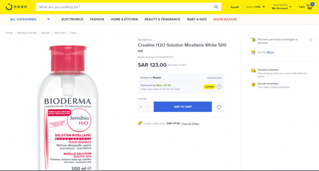 تجربة طلب منتج Bioderma Sensibio H2O 1من فرنسا مع توفير 118 ريال سعودي