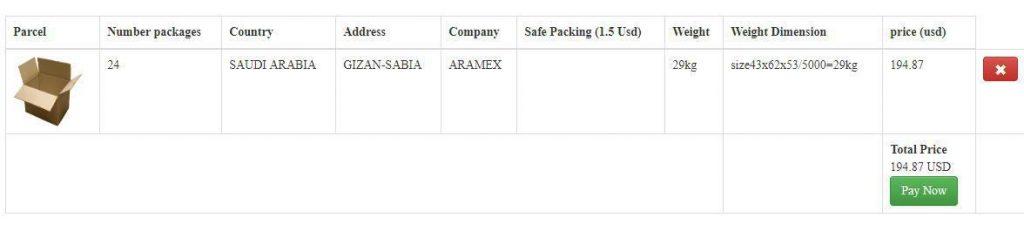 الوزن الحجمي 29kg مبلغ الشحن على ارامكس 194.87 دولار