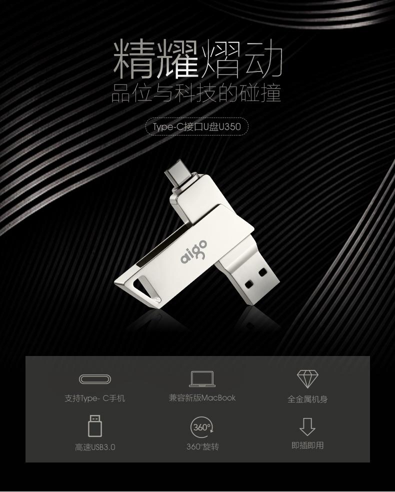 فلاش ميموري أخر بواجهتين واحدة تايب سي وواحدة USB عادي
