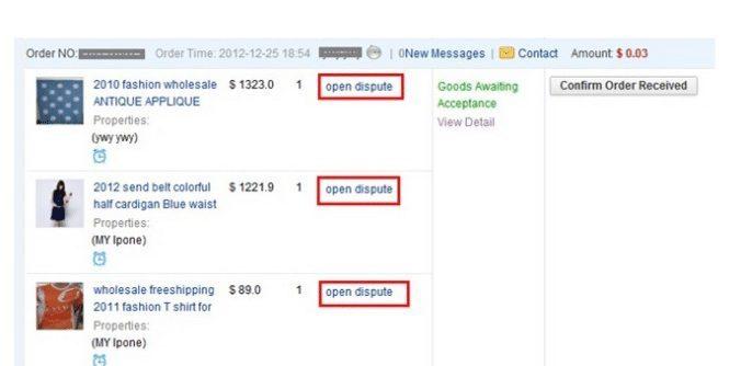 كيفة التسوق عبر موقع علي إكسبريس من البداية حتي الإستلام10
