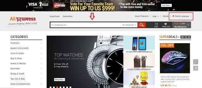 كيفة التسوق عبر موقع علي إكسبريس من البداية حتي الإستلام2
