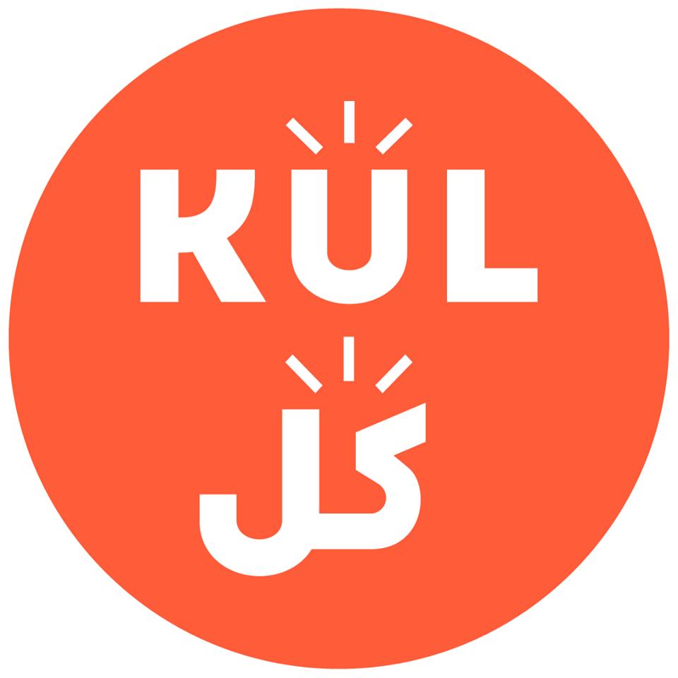 موقع جديد تابع لموقع التسوق الإلكتروني لنون Noon موقع كل kul.com