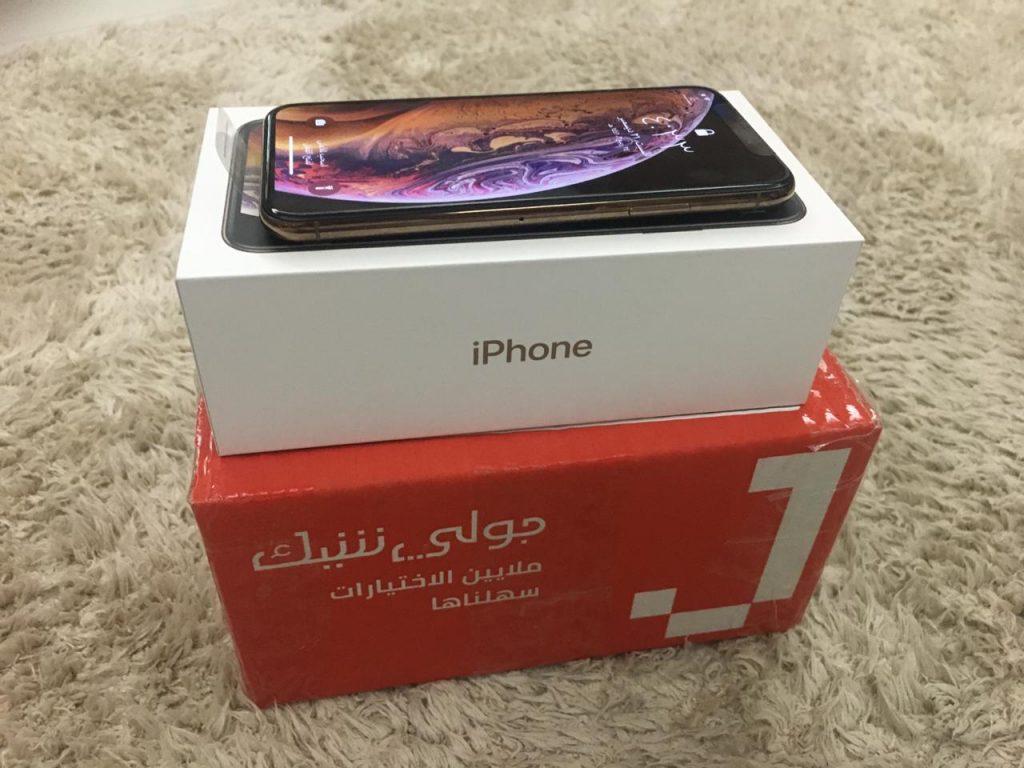 تجربة شراء أيفون Iphone بسعر مميز من جولي شيك Jollychic3