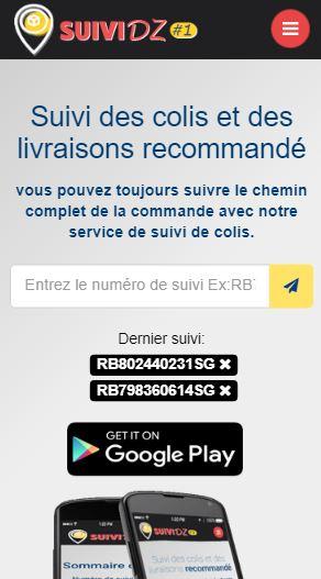 موقع و تطبيق SUIVI DZ لتتبع الطرود البريدية في الجزائر3